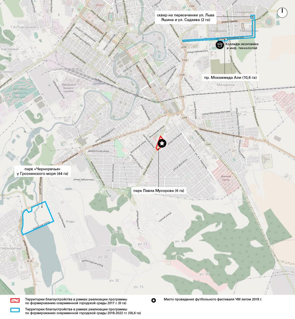 Карта благоустройства общественных пространств в Грозном
