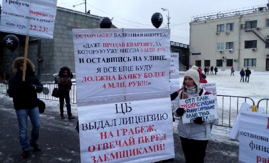 Фото: Альберт Кошкарев для РБК