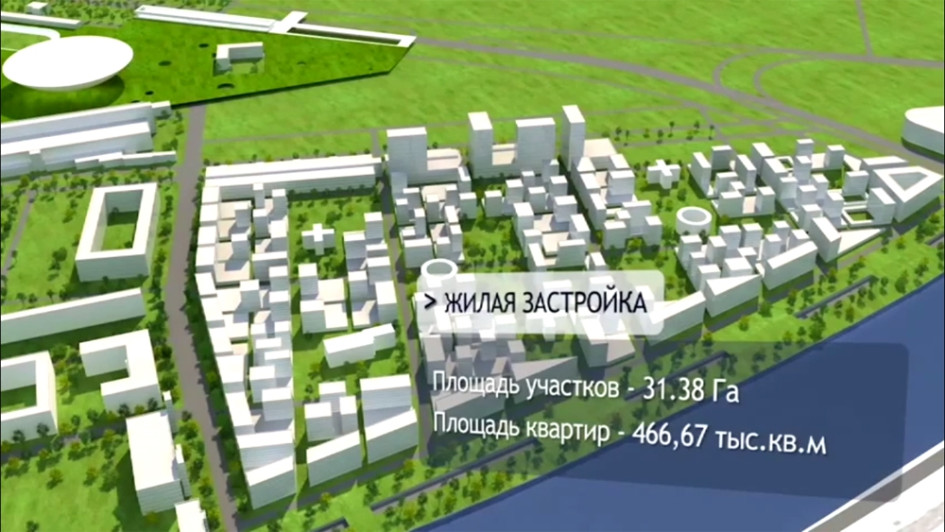 Здесь построят 4,5 млн кв.м недвижимости