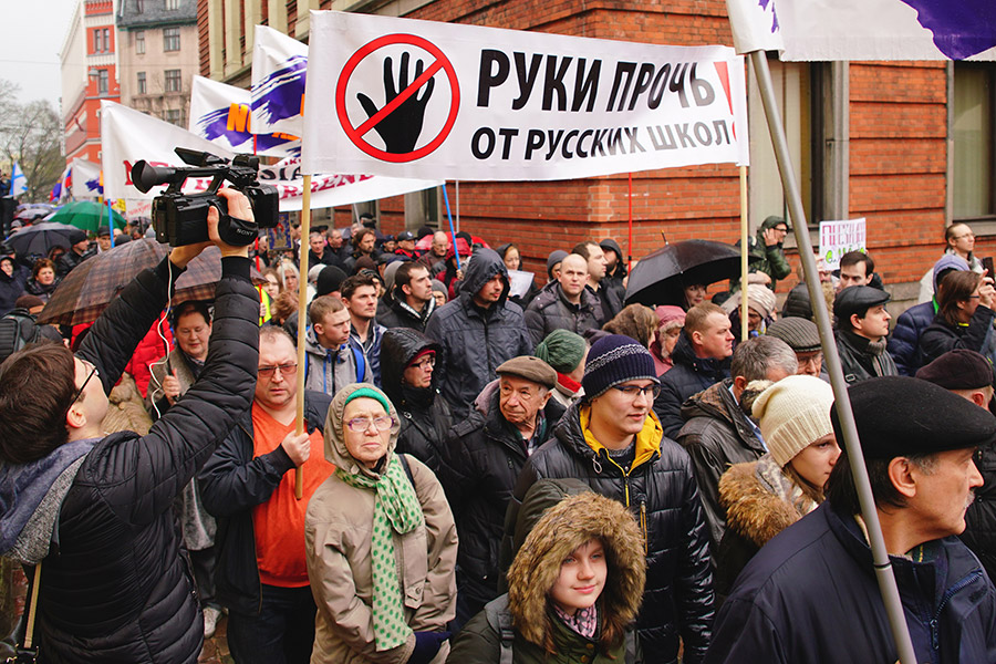 Фото: Диана Спиридовска / ТАСС