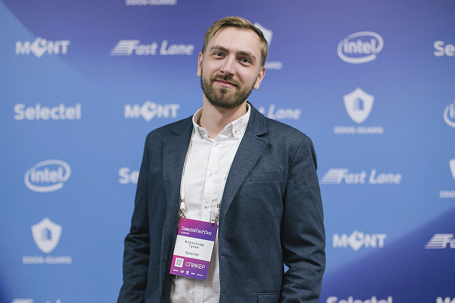 Директор по развитию услуг Selectel Александр Тугов