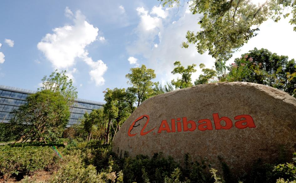 Фото: Alibaba