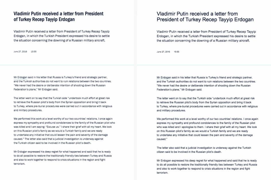 Две версии письма президента Реджепа Тайипа Эрдогана Владимиру Путину. Слева—посостоянию на28 июня 2016 года. Справа—вариант письма изкэш-версии Google