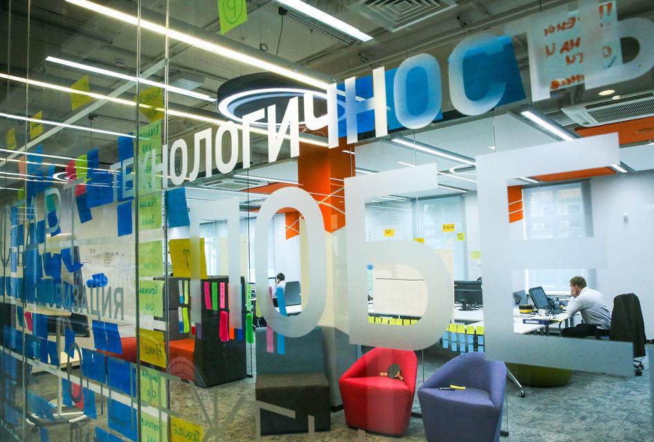 В новом офисе «Газпром нефти» в стиле agile в Виленском переулке (Санкт-Петербург)
