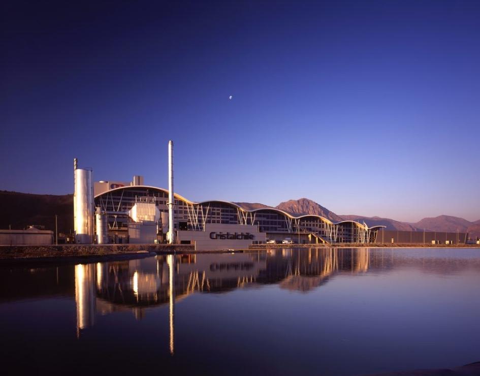 Завод CristalСhile в Чили