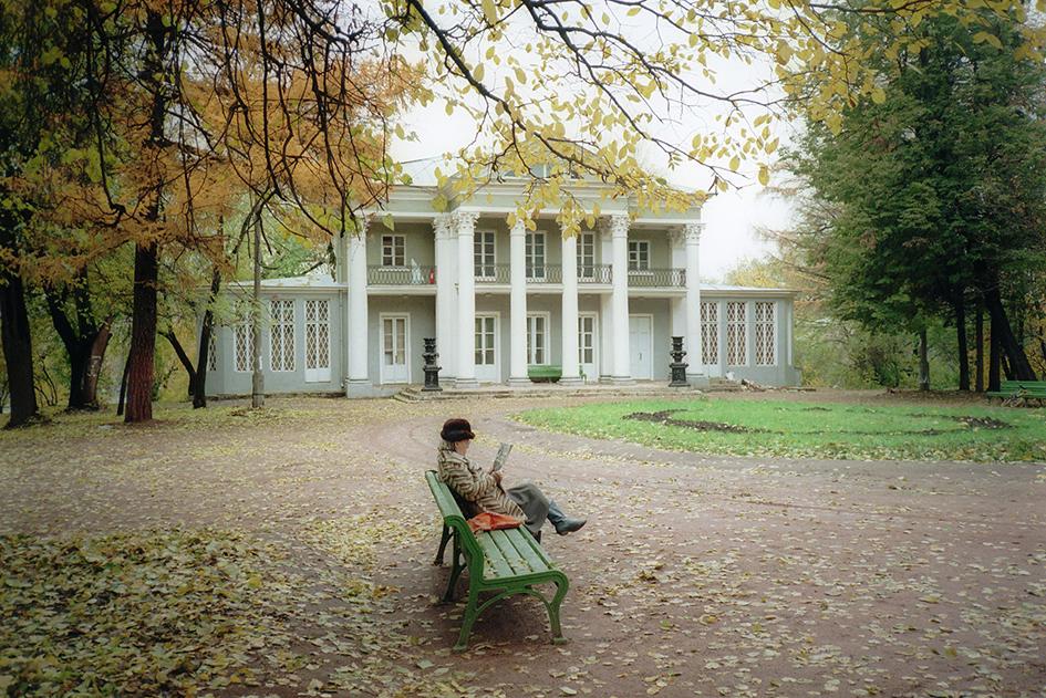 Нескучный сад в Москве. 1997 год