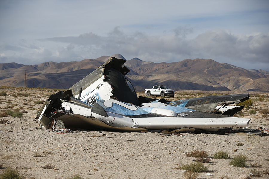 Часть обломков корабля SpaceShipTwo от Virgin Galactic
