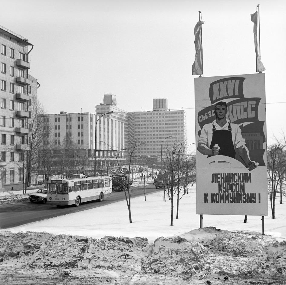 Вид на Нахимовский проспект. 1981 год