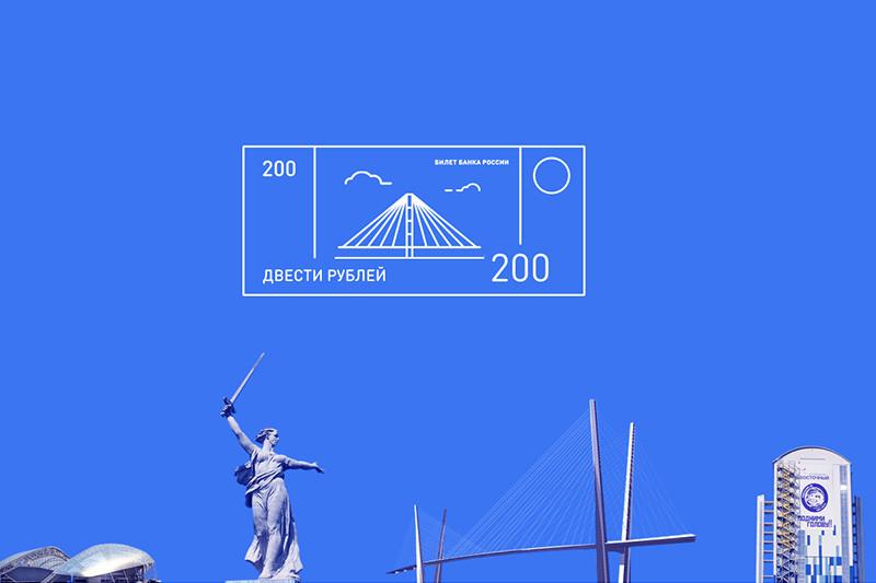 Фото: Твоя-Россия.рф