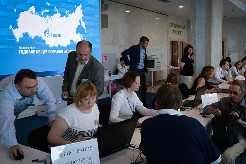 В офисе «Газпрома» Крым уже нанесен на карту России.