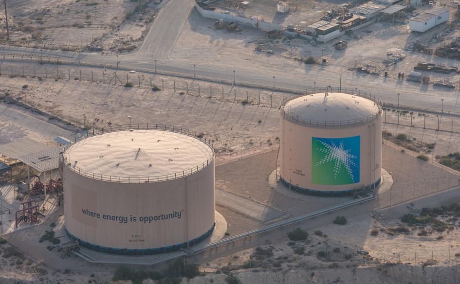 Фото: Saudi Aramco