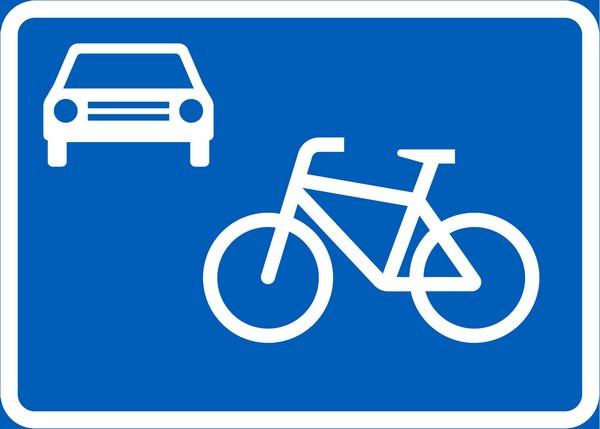 Знак «Велосипедная улица»