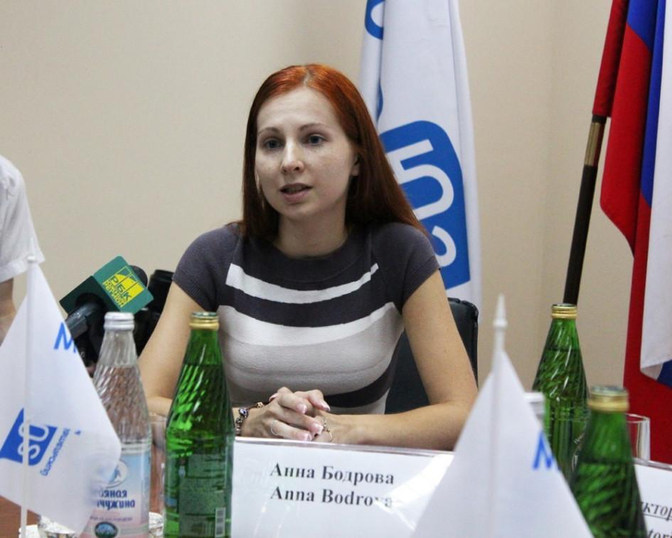 Анна Бодрова, старший аналитик «Альпари» (Фото: Альпари)