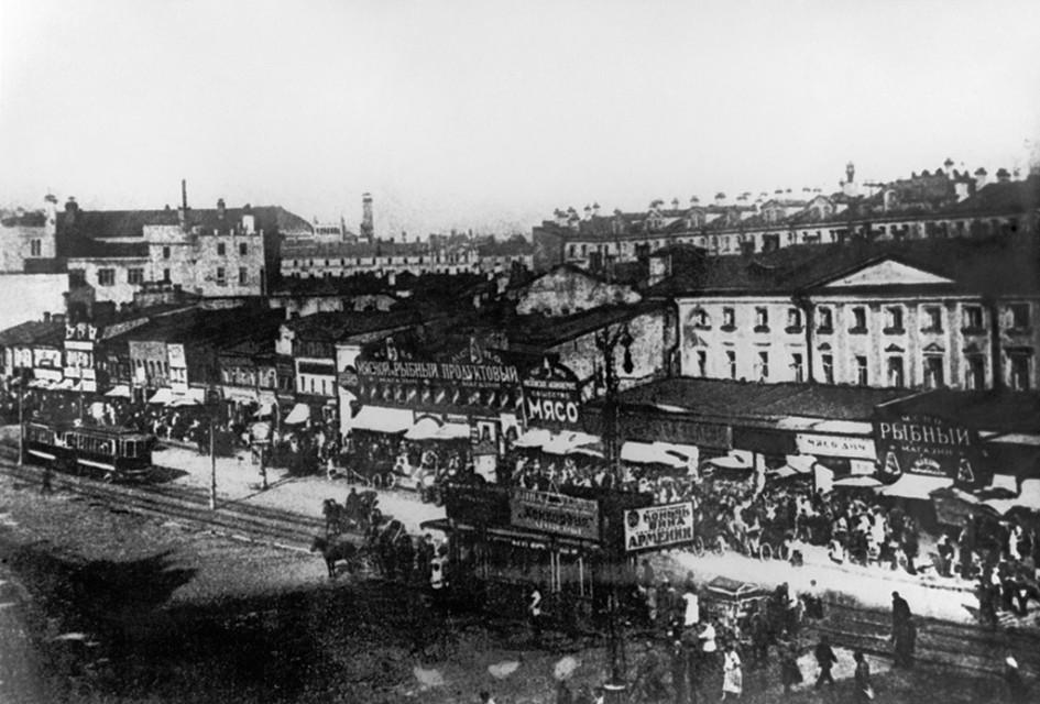 Улица Охотный ряд в начале ХХ века