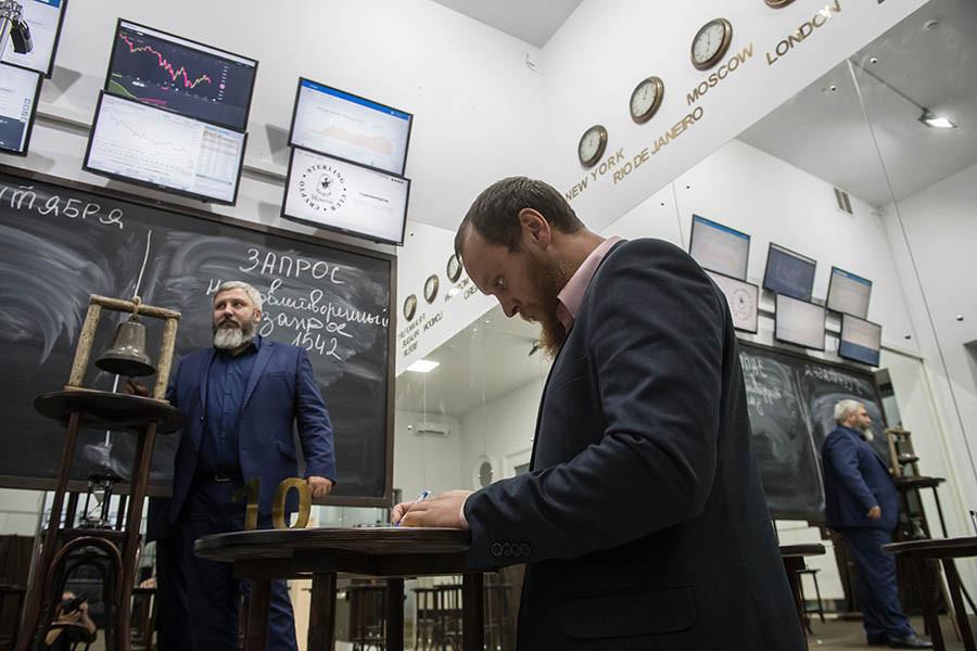 Операционной зал криптовалютной биржи в Москве