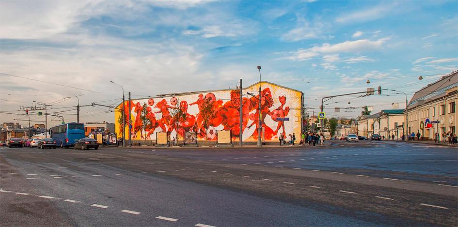 Граффити на улице Солженицына