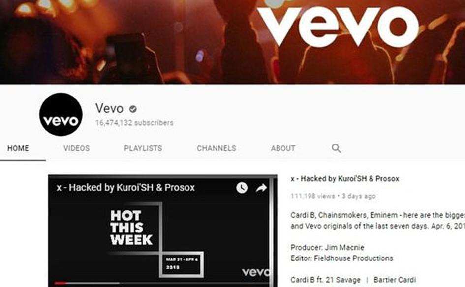 Фото: Скриншот со страницы Vevo / Youtube