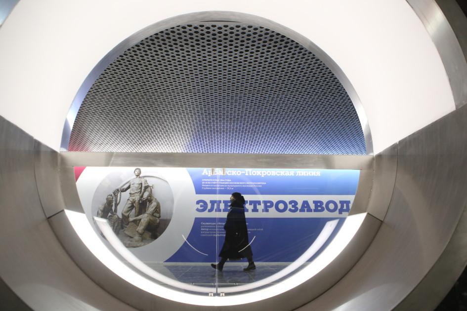 Пассажирка на станции «Электрозаводская» Большой кольцевой линии (БКЛ) Московского метрополитена