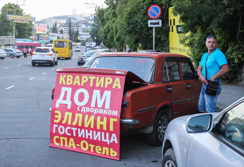 Фото: ТАСС/ Михаил Почуев