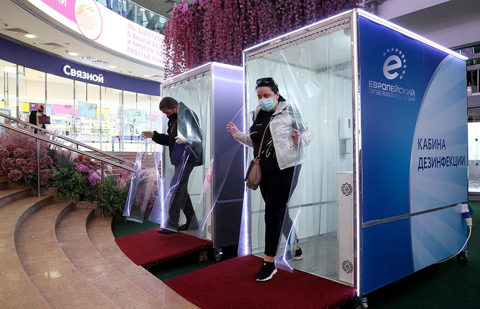 Меры безопасности в торгово-развлекательном центре «Европейский»