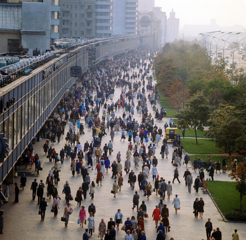 Проспект Калинина в Москве, 1975 год