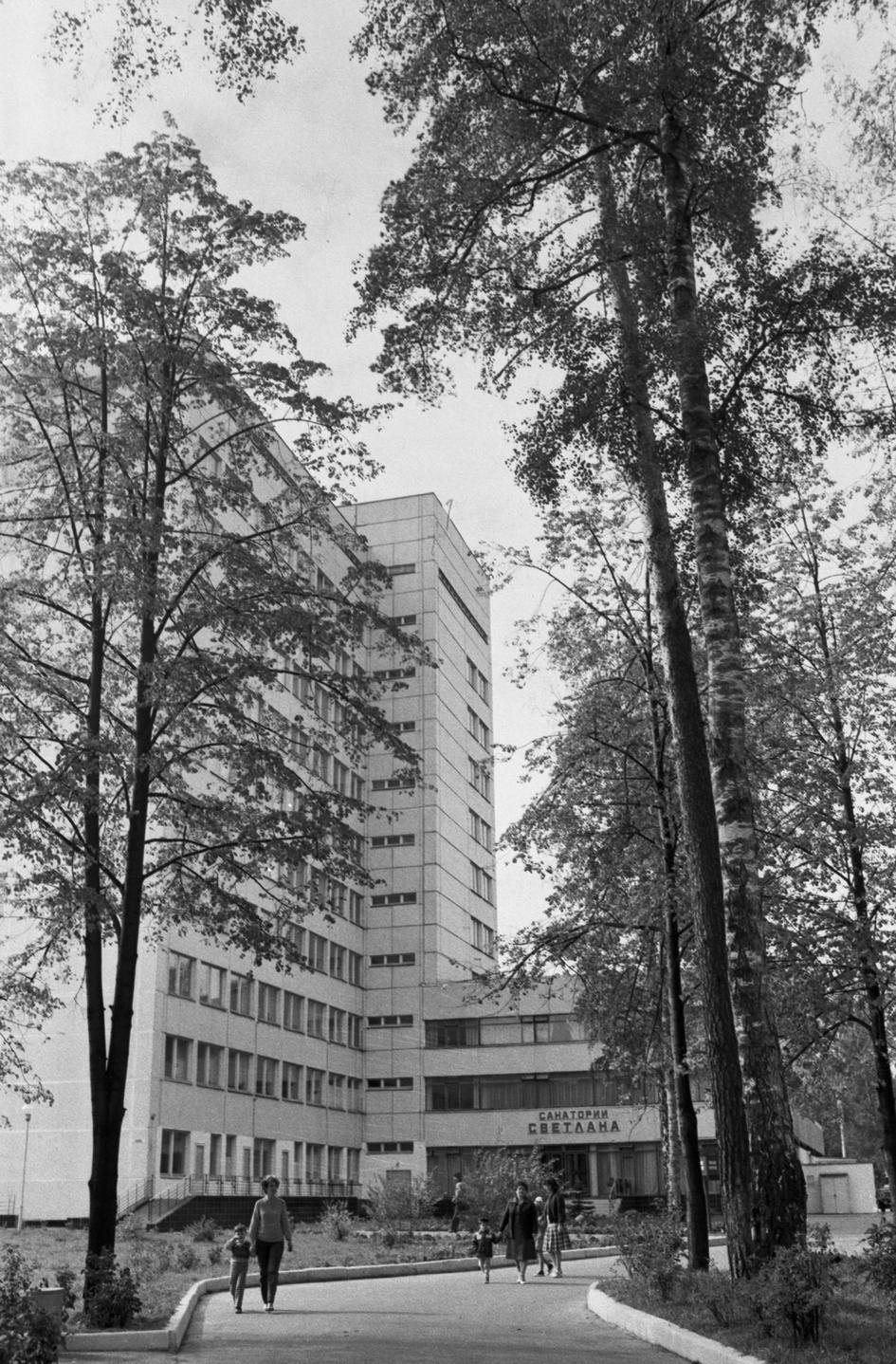 Профсоюзный санаторий «Светлана».1983 год