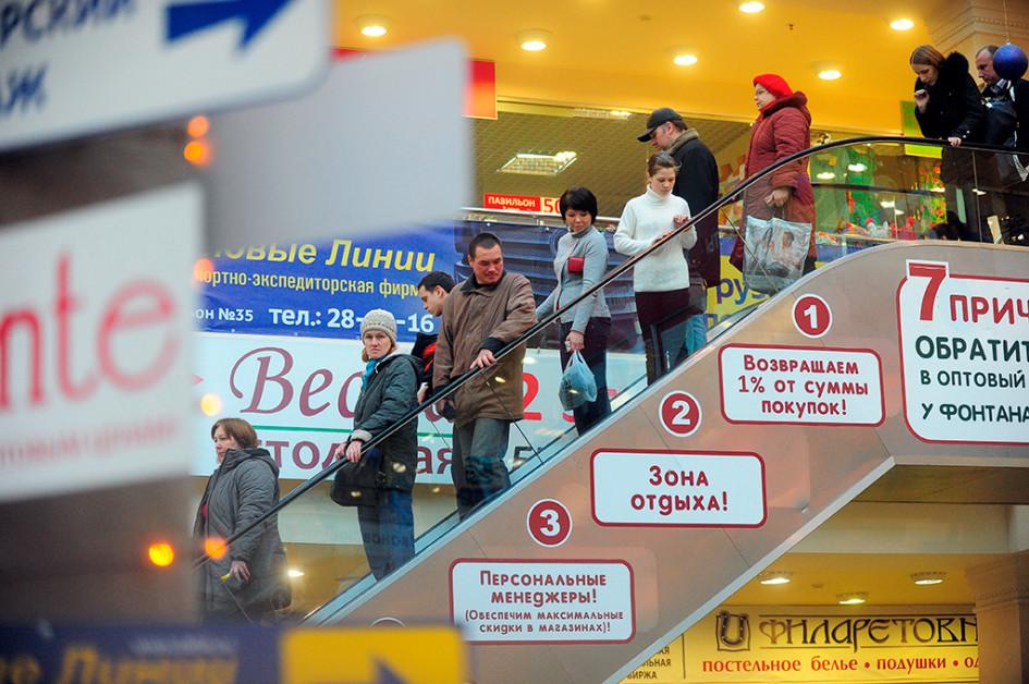 Фото: ТАСС/ Владимир Смирнов