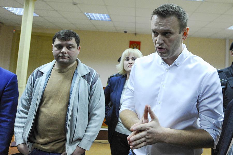 Петр Офицеров и Алексей Навальный