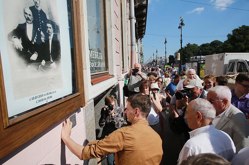 Установка памятного знака на доме №54 по Невскому проспекту, где жил выдающийся фотограф Виктор Булла, который был арестован и расстрелян в 1938 году.