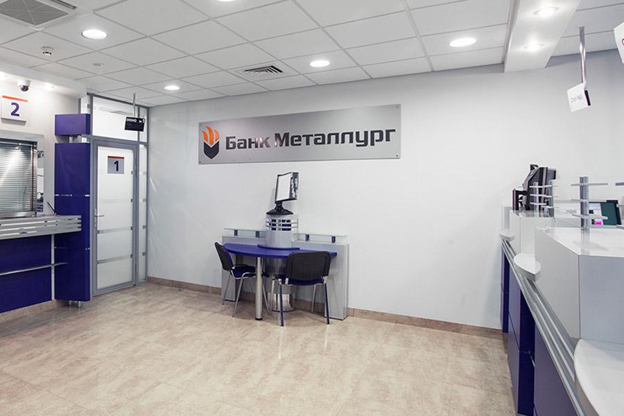 Фото: Exch.metallurgbank.ru