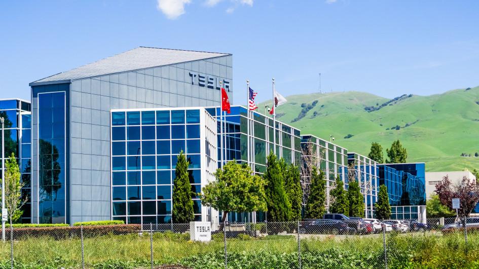 Штаб-квартира Tesla SolarCity в Калифорнии