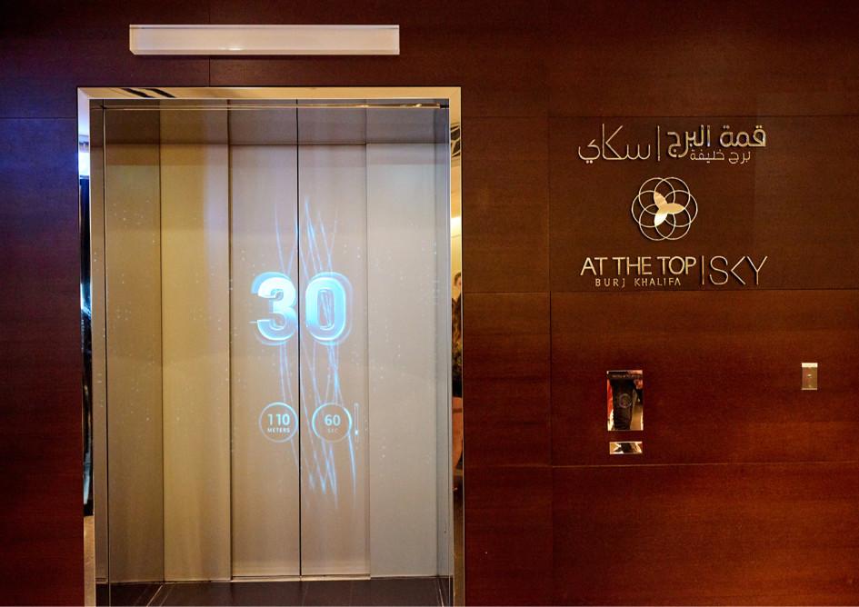 Лифт в лобби Бурдж-Халифа
