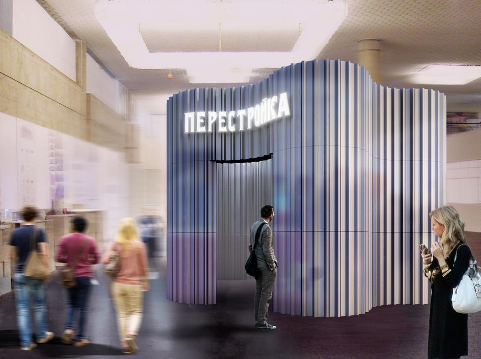 Мультимедийная экспозиция «Перестройка» Сергея Чобана