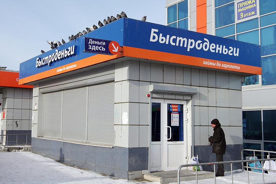 Фото: М. Гимадиев / Lori