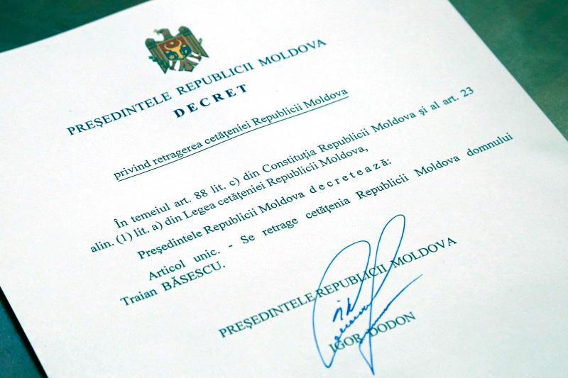 Декрет президента Молдавии олишении молдавского гражданства Траяна Бэсеску
