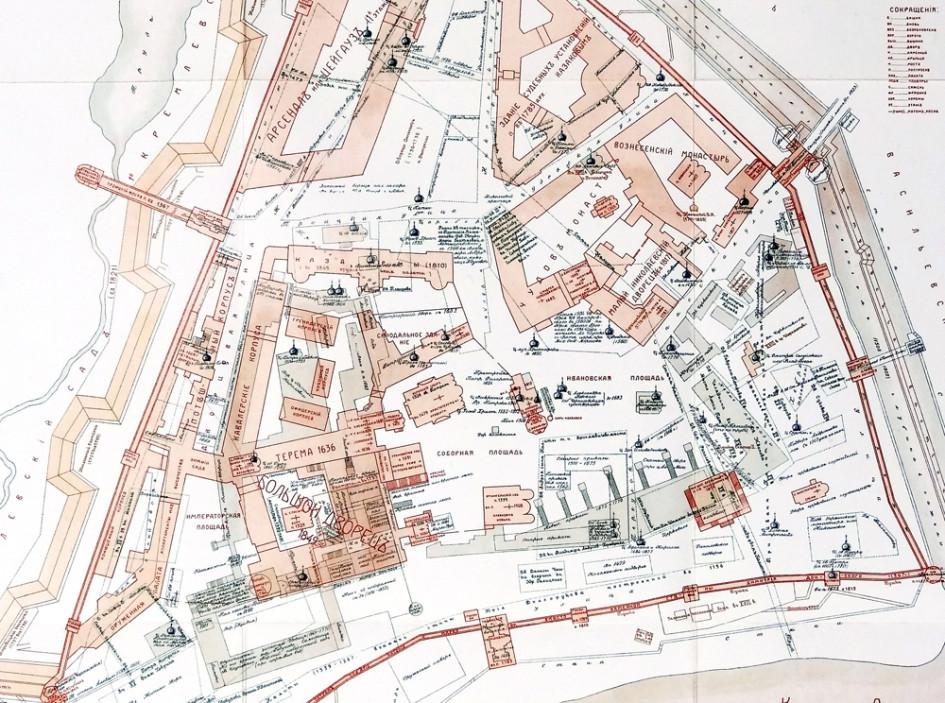 Фрагмент карты Кремля 1910 года