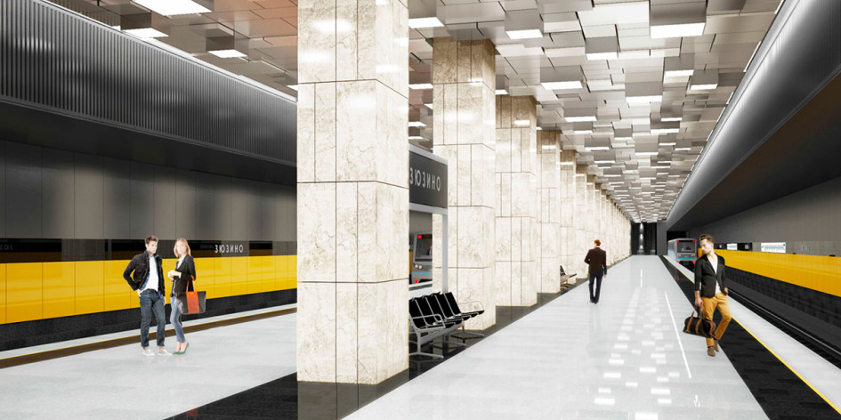 Станция БКЛ «Зюзино»