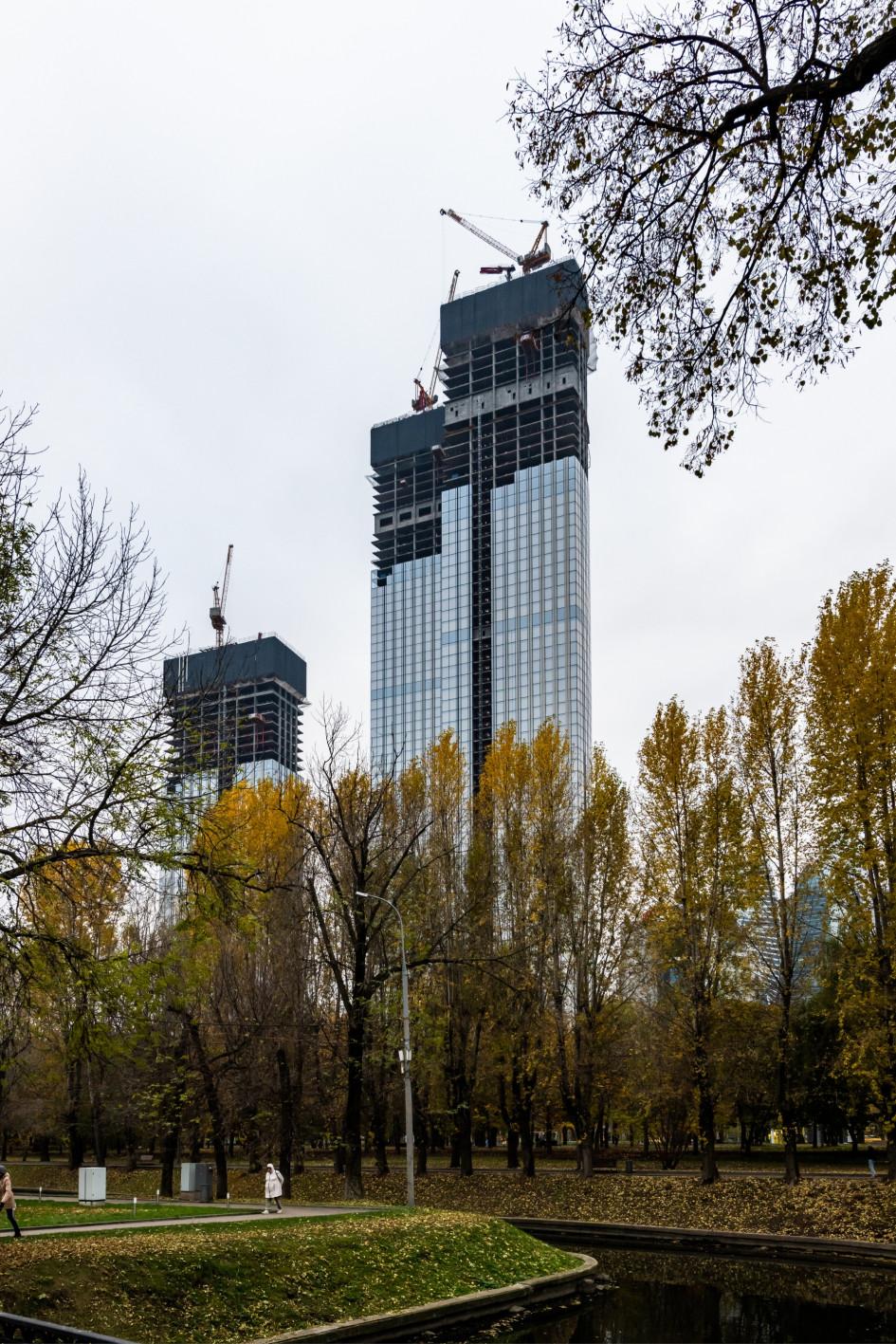 Capital Towers