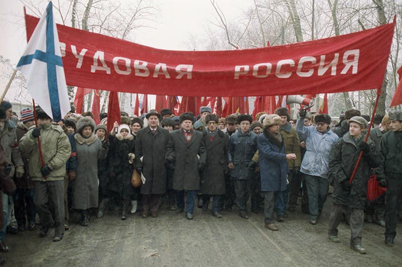 Марш голодных очередей. Москва, декабрь 1991 года
