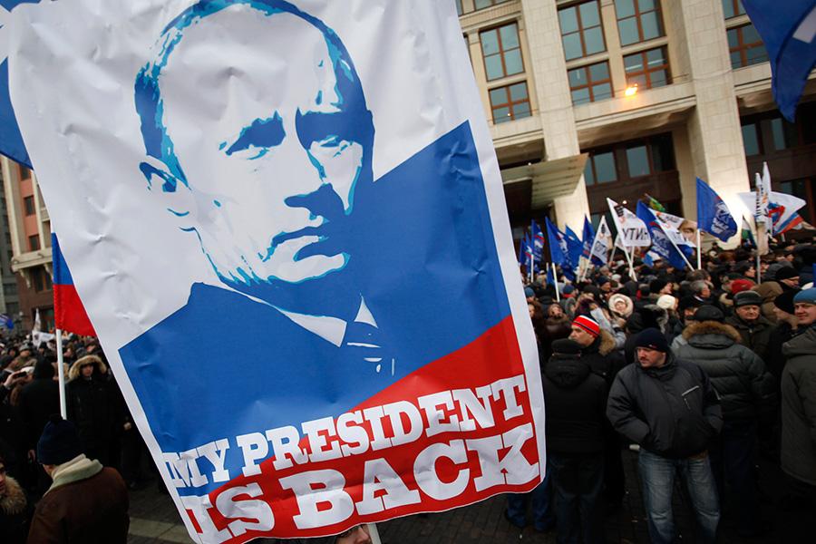 Шествие в поддержку Владимира Путина в Москве. 2012 год