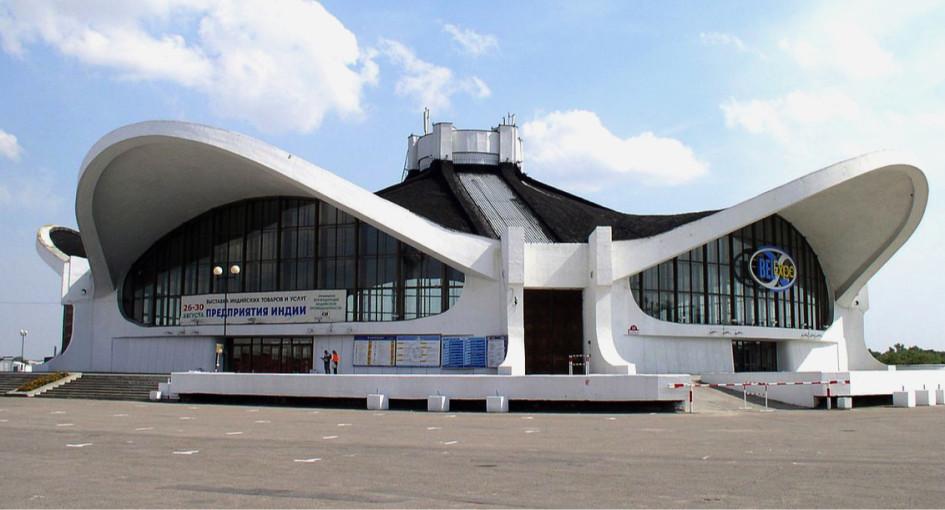 Фото: Hanna Zelenko/wikipedia.org