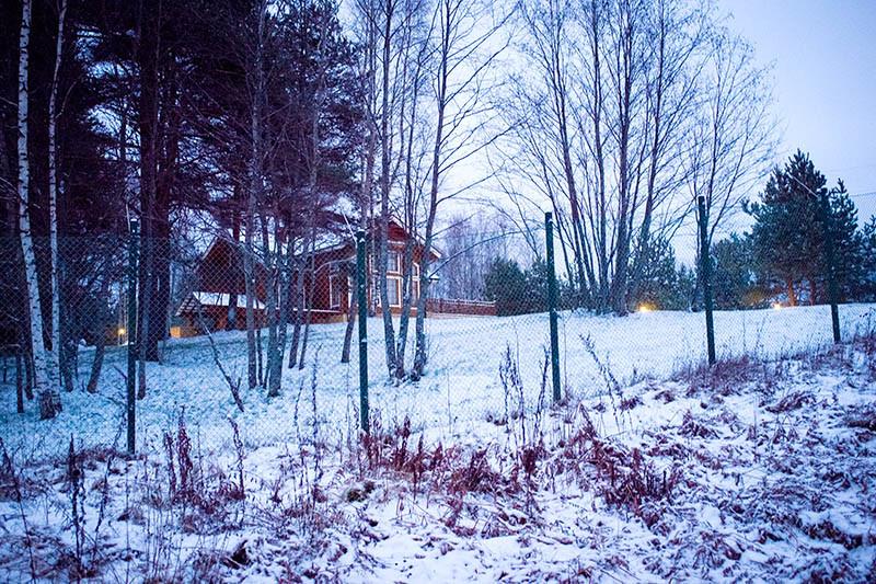 Элитный поселок жителей, близких к Управделами президента, появился в 2007 году стараниями бывшего директора дома отдыха «Валдай»Геннадия Колупаева