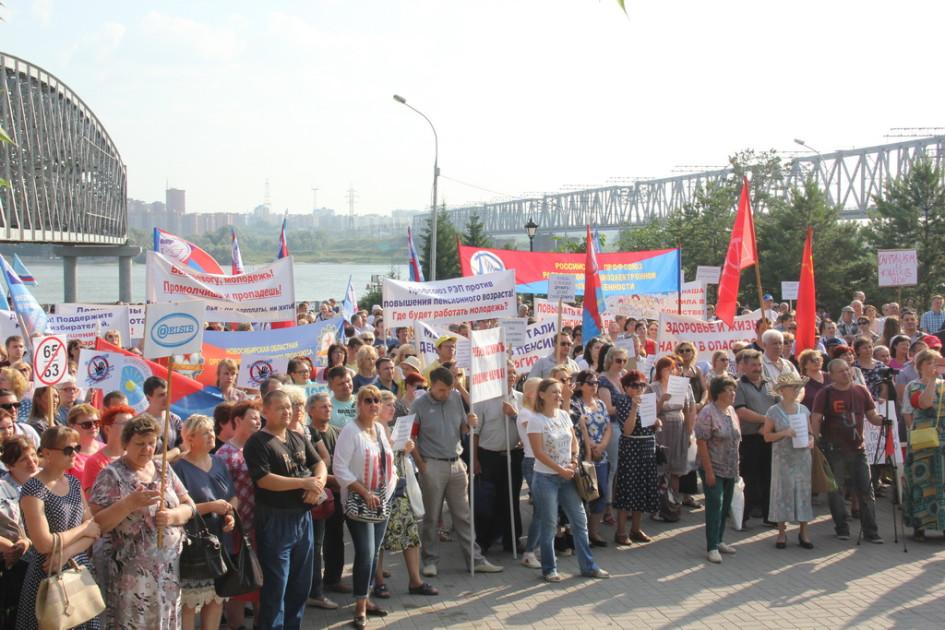Фото: Новосибирская федерация профсоюзов
