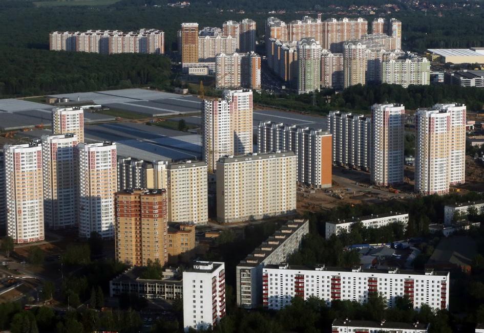 Вид на Новомосковский административный округ
