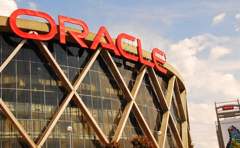 Oracle Arena вОкленде, Калифорния, США