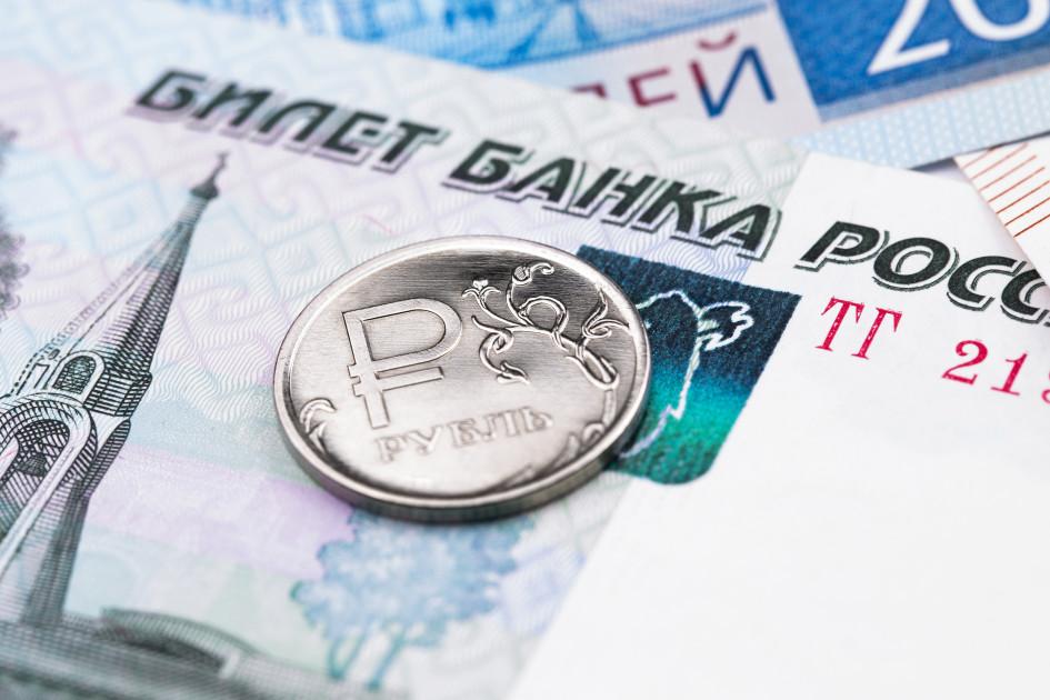 Фото: Primakov / shutterstock