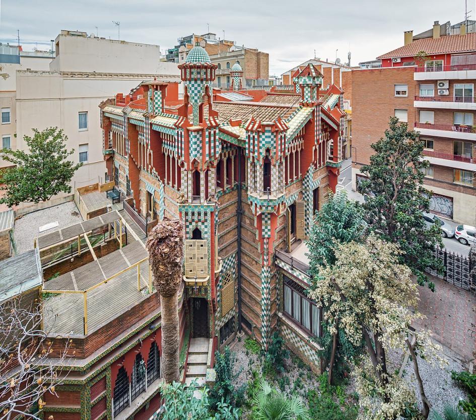 Фото: Pol Viladoms/wikipedia.org