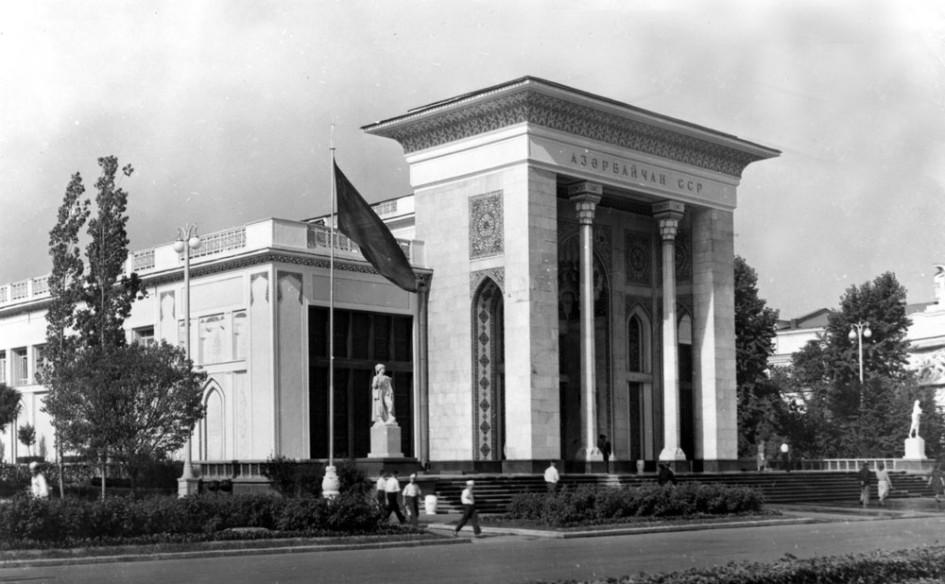 №14 Вычислительная техника, ранее Азербайджанская ССР