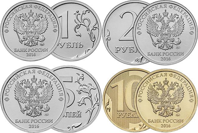 Новые монеты 2016 2017 савкин дмитрий