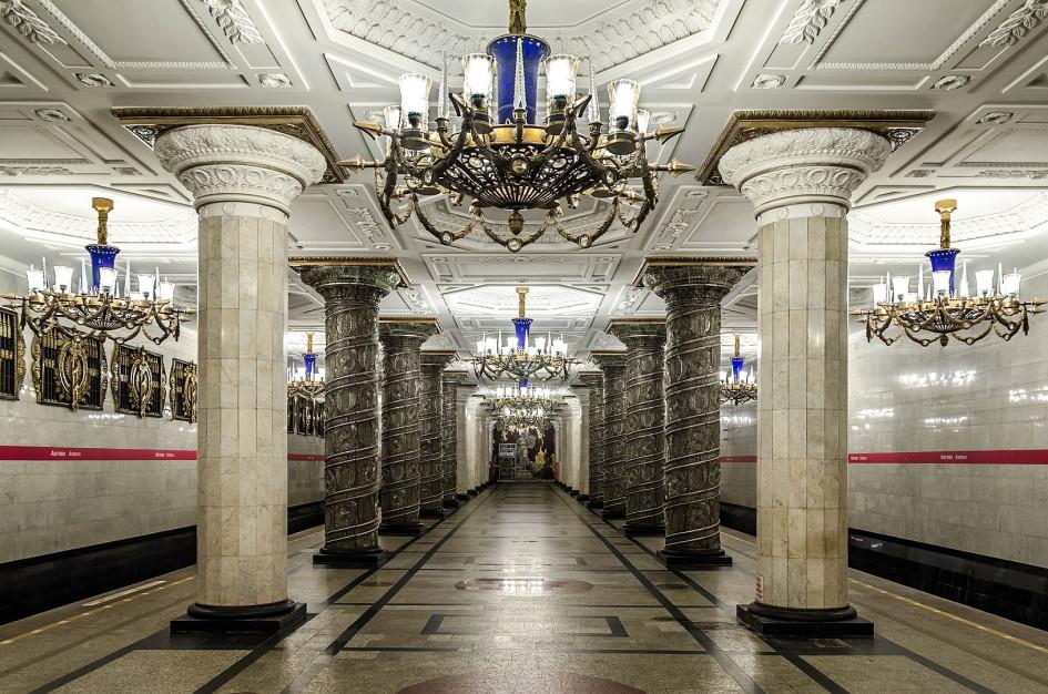 Фото: Alex 'Florstein' Fedorov/wikipedia.org